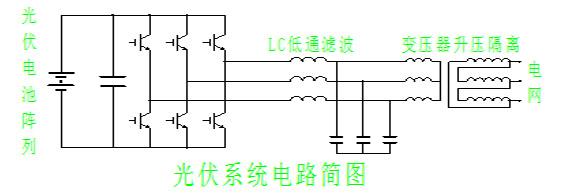 工频逆变升压电路图